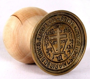 Russian Orthodox prosphora seal no.127 (Diameter: 2.0'' (50 mm))