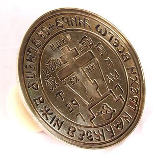 Russian Orthodox prosphora seal no.344 (Diameter: 5.9'' (150 mm))
