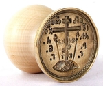Russian Orthodox prosphora seal no.208-1 (Diameter: 2.0'' (52 mm))
