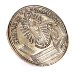 Russian Orthodox prosphora seal no.101 (Diameter: 7.3'' (185 mm))