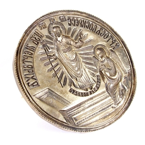 Russian Orthodox prosphora seal no.101 (Diameter: 7.3'' (185 mm))