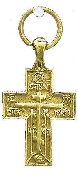 Baptismal cross no.21