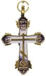 Baptismal cross no.32