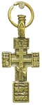 Baptismal cross no.49