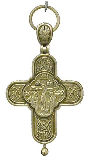 Baptismal cross no.131 (reliquary)
