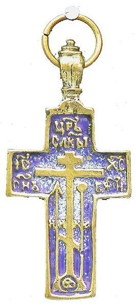 Baptismal cross no.138