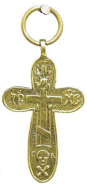 Baptismal cross no.213
