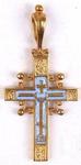 Baptismal cross no.228