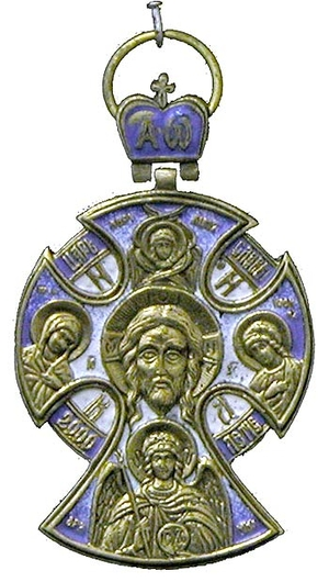Baptismal cross no.253