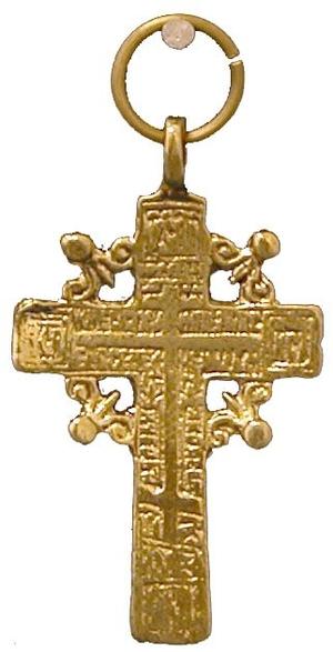 Baptismal cross no.263