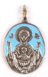 Baptismal medallion: Theotokos the Inexhaustible Cup