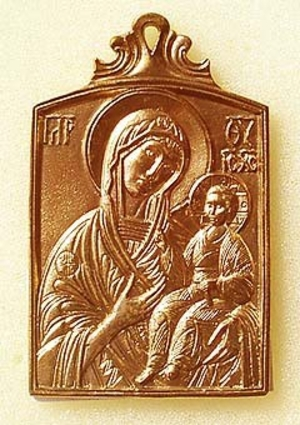 Baptismal medallion: Stt. Vladimir and Olga -1