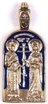 Baptismal medallion: Stt. Vladimir and Olga -1