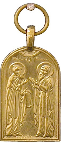 Baptismal medallion: Holy Venerable Sergius and Herman of Balaam