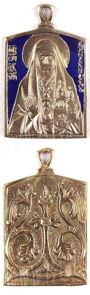 Baptismal medallion: Holy Martyr Elizabeth the Great Duchess