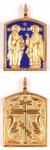 Baptismal medallion: Stt. Kosma and Damian