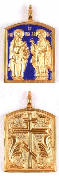 Baptismal medallion: Stt. Kosma and Damian