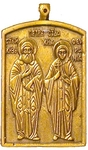 Baptismal medallion: Holy Venerable Peter and Phevronia of Murom