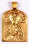 Baptismal medallion: St. Prince Daniil of Moscow