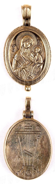 Baptismal medallion: Theotokos of Iveron