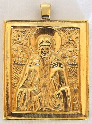 Baptismal medallion: Holy Venerable Paisius the Great