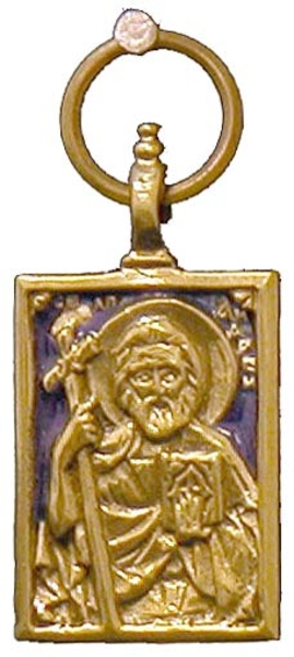 Baptismal medallion: Holy Apostle Andrew