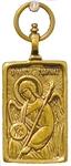 Baptismal medallion: Holy Archangel Gabriel