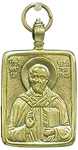Baptismal medallion: St. Nicholas the Wonderworker - 4
