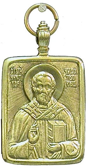 Baptismal medallion: St. Nicholas the Wonderworker