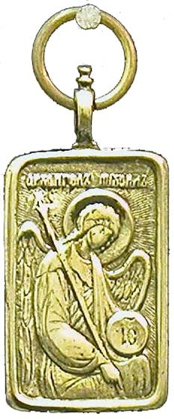 Baptismal medallion: Holy Archangel Michael