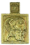 Baptismal medallion: St. Nikita the Expulser of Demons