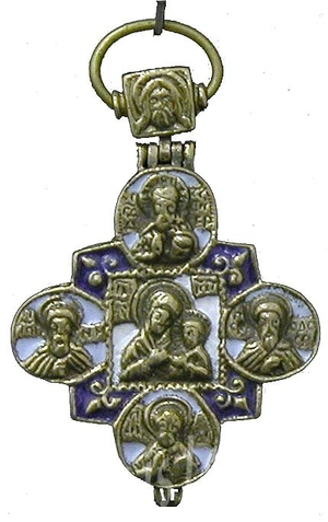 Baptismal reliquary cross no. 0-54