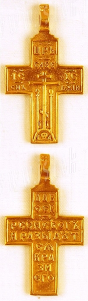 Baptismal cross no.137
