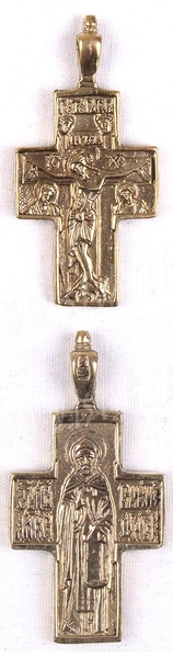 Baptismal cross no.220