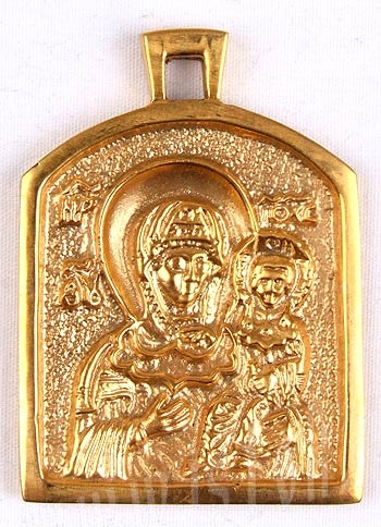 medallion baptism gold ebth items rb religious yellow ixlib pendant