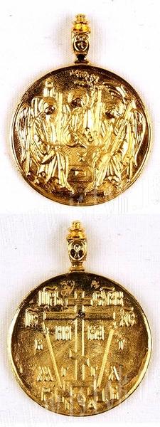 Baptismal medallion: no.36