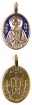 Baptismal medallion: no.298