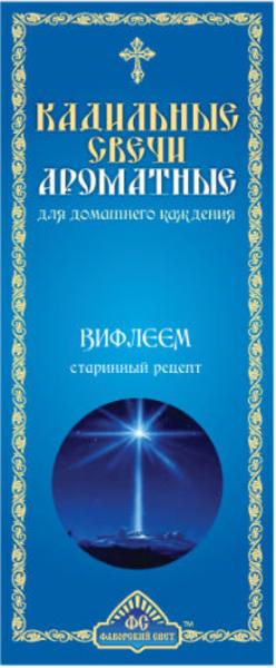 Monashenki carbon candles - 2
