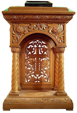 Church lecterns: Jerusalem carved lectern