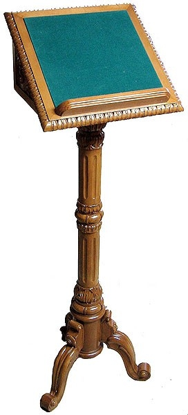 Church lecterns: Zalessk carved lectern