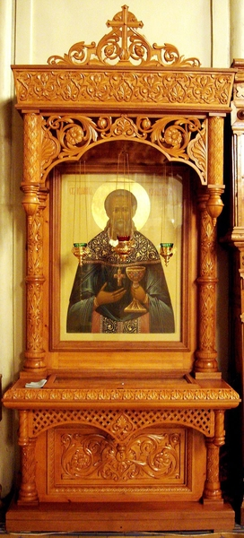 Church kiots: St. John's carved icon case (kiot)