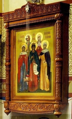 Church kiots: St. Sophia carved icon case (kiot)