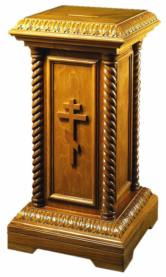 Church Furniture Donation Table Istok Church Supplies