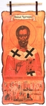 Holy Land gifts: Wax panel 'St. Nicholas the Wonderworker'