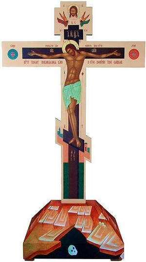 Golgotha crucifixion no.1-1
