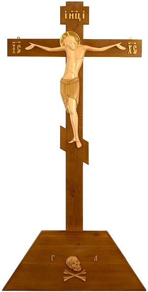 Golgotha wall crucifixion no.2