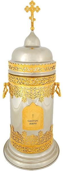 Holy Myrrh vessel - 2.0L