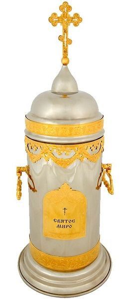 Holy Myrrh vessel - 1.0L