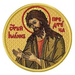 Embroidered icon - St. John the Baptist