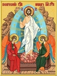 Embroidered icon - Resurrection of Christ